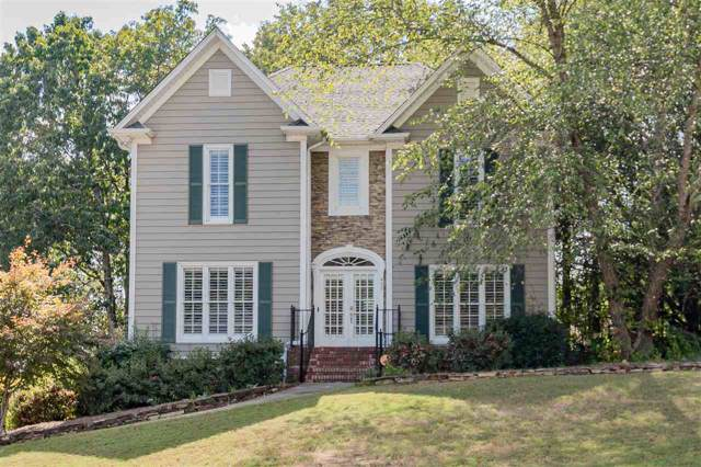 457 Russet Hill Rd, Hoover, AL 35244 (MLS #862881) :: Josh Vernon Group