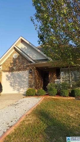 351 Forest Lakes Dr, Sterrett, AL 35147 (MLS #862918) :: Howard Whatley