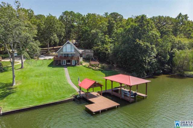 236 Morning Glory Cir, Talladega, AL 35014 (MLS #862945) :: Gusty Gulas Group