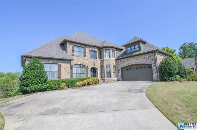 2151 Brook Highland Ridge, Birmingham, AL 35242 (MLS #862993) :: Gusty Gulas Group