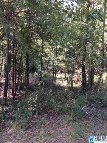 Lot 16 & 20 Cobblestone Dr 16 & 20, Wedowee, AL 36278 (MLS #863026) :: Josh Vernon Group
