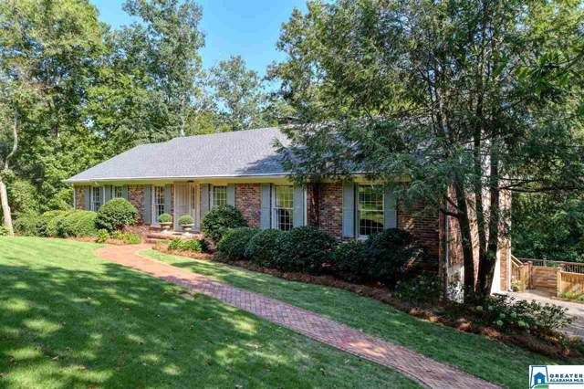 3037 Westmoreland Dr, Mountain Brook, AL 35223 (MLS #863094) :: LocAL Realty