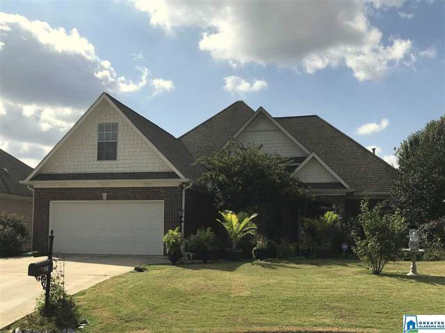 121 Waterford Highlands Trl, Calera, AL 35040 (MLS #863207) :: Bentley Drozdowicz Group