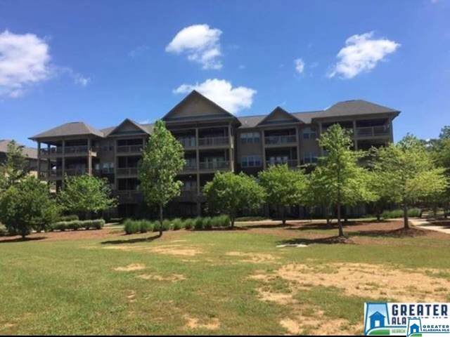 475 River Forest Ln #2330, Lincoln, AL 35160 (MLS #863339) :: LIST Birmingham