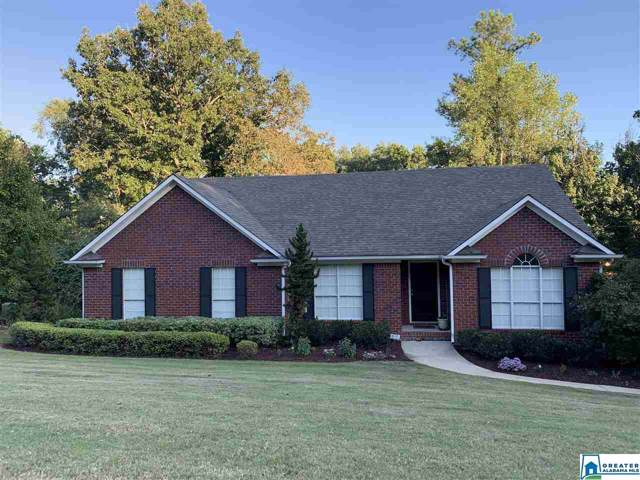 2841 Ridge Pkwy, Trussville, AL 35173 (MLS #863375) :: Josh Vernon Group