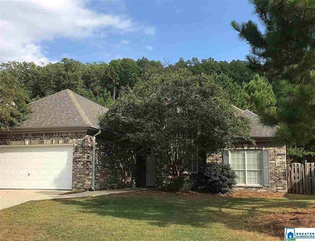 2310 Forest Lakes Ln, Sterrett, AL 35040 (MLS #863465) :: Brik Realty