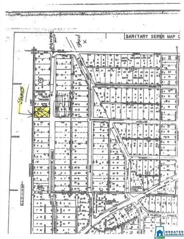 300 Edgeview Ave 1 And 2, Homewood, AL 35209 (MLS #863480) :: LIST Birmingham