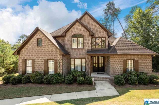 1443 Pavillon Dr, Hoover, AL 35226 (MLS #863640) :: Gusty Gulas Group