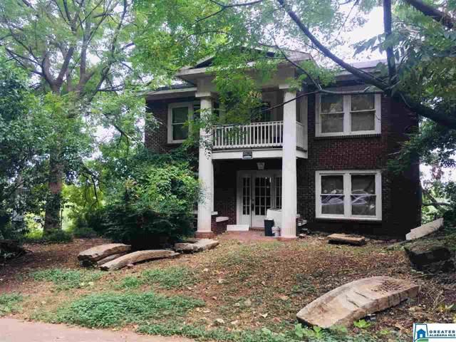 1608 16TH AVE S, Birmingham, AL 35205 (MLS #863844) :: Josh Vernon Group