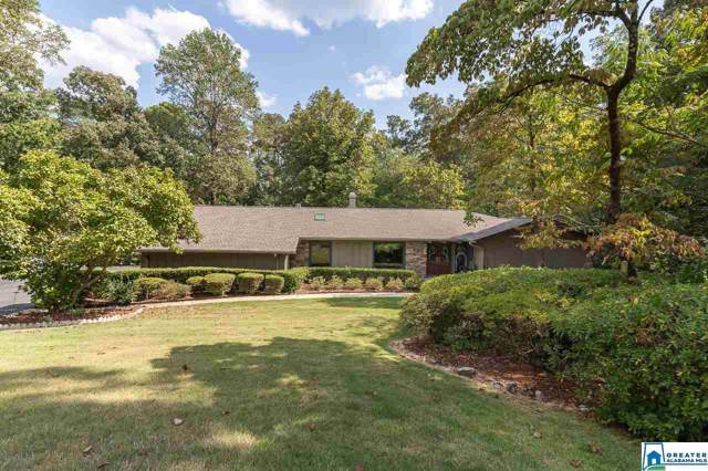 3437 Stoneridge Dr, Mountain Brook, AL 35243 (MLS #864104) :: LocAL Realty