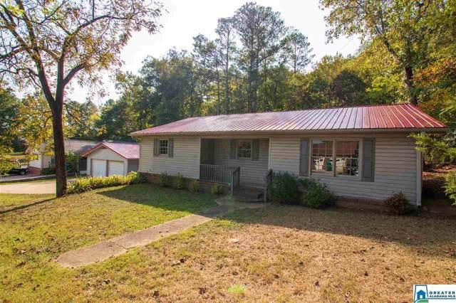938 Cotton Ave, Oneonta, AL 35121 (MLS #864133) :: Brik Realty