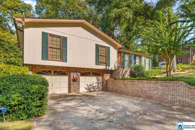 1553 Brewster Cir, Birmingham, AL 35235 (MLS #864151) :: Bentley Drozdowicz Group