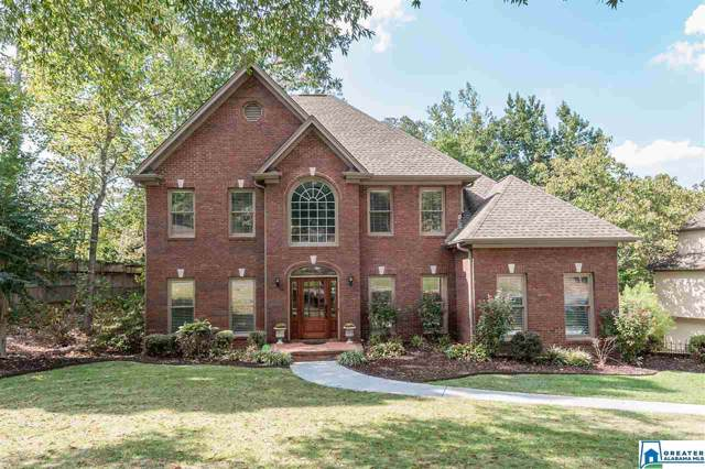 6015 Eagle Point Cir, Birmingham, AL 35242 (MLS #864192) :: Josh Vernon Group