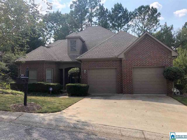 5099 English Turn, Hoover, AL 35242 (MLS #864233) :: Brik Realty