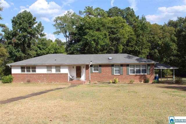 221 Mary Ln, Anniston, AL 36207 (MLS #864243) :: Bentley Drozdowicz Group