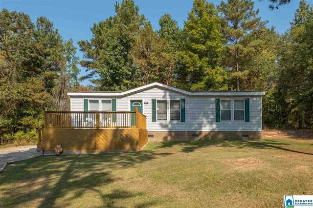 250 Cherrywood Ln, Odenville, AL 35120 (MLS #864249) :: Josh Vernon Group