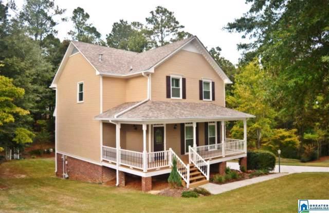 105 Grande View Cir, Maylene, AL 35114 (MLS #864317) :: LIST Birmingham