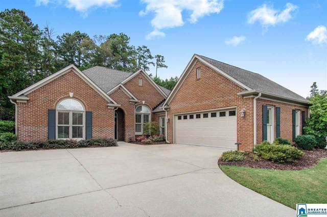 4084 Crossings Ln, Hoover, AL 35242 (MLS #864333) :: Gusty Gulas Group