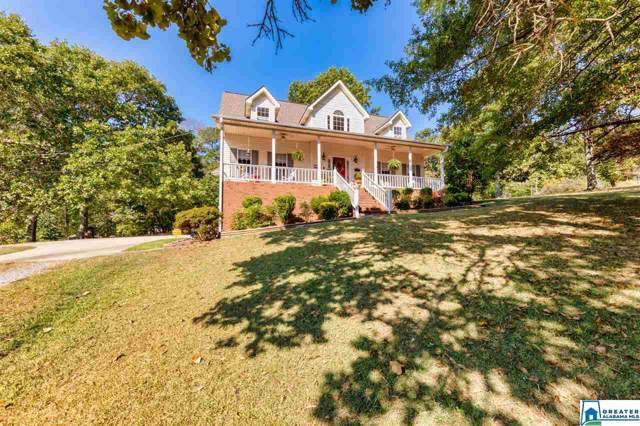 1616 Crosshill Ln, Hayden, AL 35180 (MLS #864406) :: Josh Vernon Group