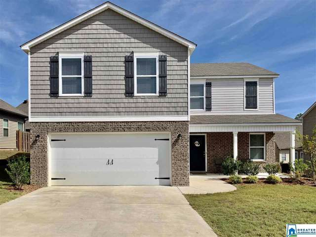 2050 Kerry Cir, Calera, AL 35040 (MLS #864472) :: Josh Vernon Group