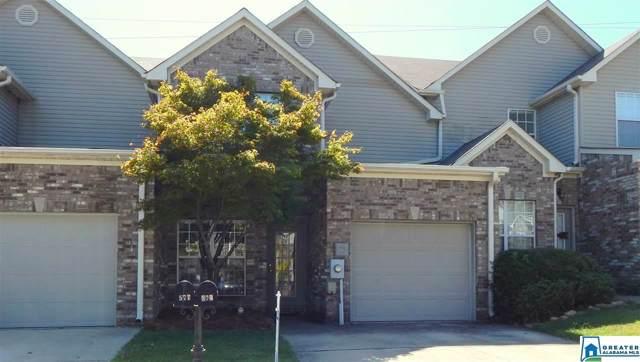 573 Hackberry Ridge Cove, Birmingham, AL 35226 (MLS #864541) :: Josh Vernon Group