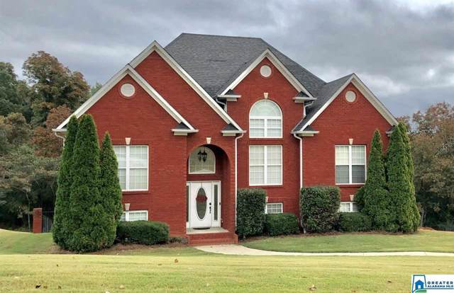 2015 Christin Cir, Moody, AL 35004 (MLS #864590) :: Josh Vernon Group