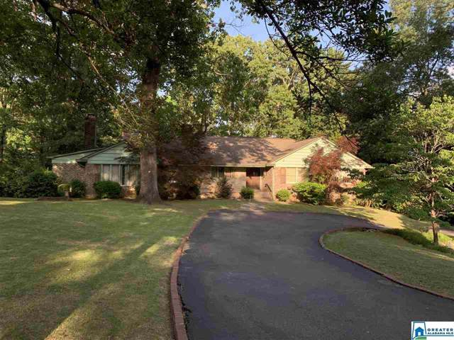 3927 Knollwood Dr, Mountain Brook, AL 35243 (MLS #864592) :: LocAL Realty