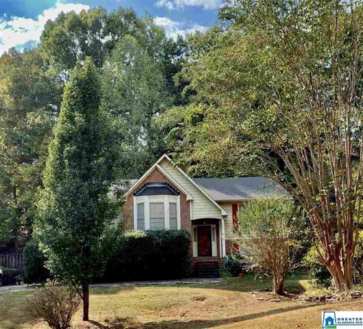 1327 Sequoia Trl, Alabaster, AL 35007 (MLS #864623) :: Gusty Gulas Group