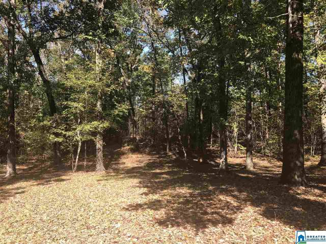 8791 Brasher Rd N/A, Pinson, AL 35126 (MLS #864629) :: Gusty Gulas Group