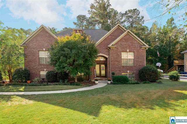 138 Thoroughbred Ln, Alabaster, AL 35022 (MLS #864711) :: Gusty Gulas Group