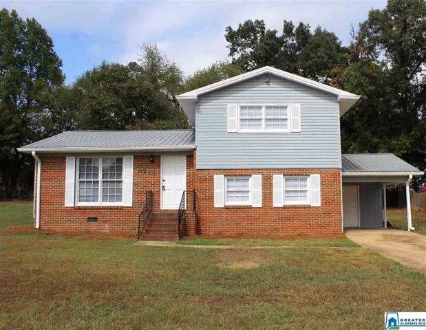 3913 Bramble Rd, Anniston, AL 36207 (MLS #864774) :: Josh Vernon Group