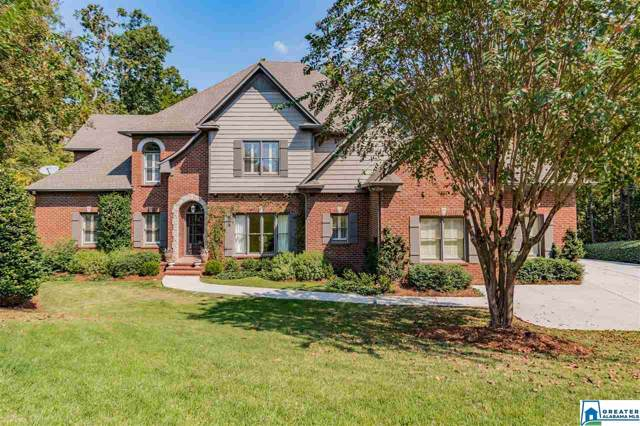 801 Bishops Ct, Hoover, AL 35242 (MLS #864809) :: LIST Birmingham