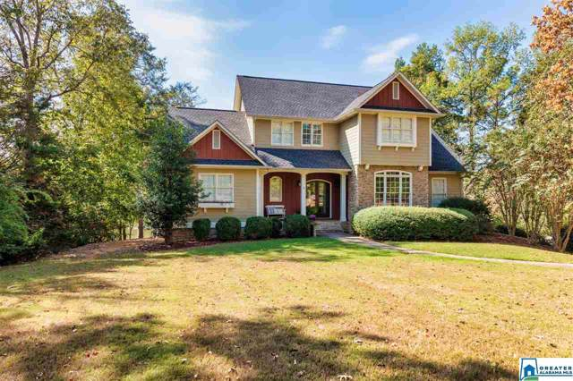 220 Carriage Ln, Alabaster, AL 35007 (MLS #864873) :: Gusty Gulas Group