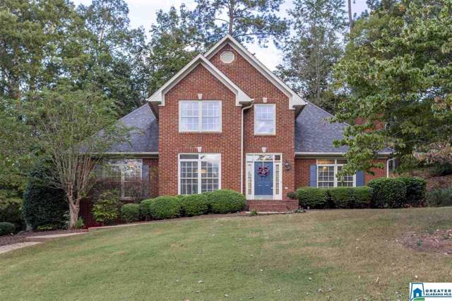 2086 Baneberry Dr, Hoover, AL 35244 (MLS #864876) :: Josh Vernon Group