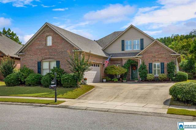 4321 Crossings Pl, Hoover, AL 35242 (MLS #864918) :: Gusty Gulas Group