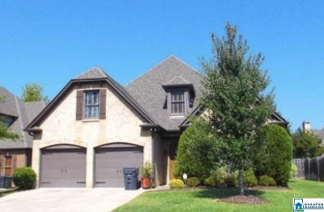 2107 Southbridge Ct, Hoover, AL 35244 (MLS #864927) :: LIST Birmingham