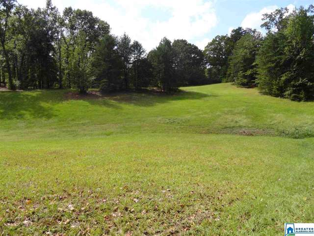 777 Yarbrough Rd 4.6 Acres, Birmingham, AL 35068 (MLS #864938) :: Bailey Real Estate Group