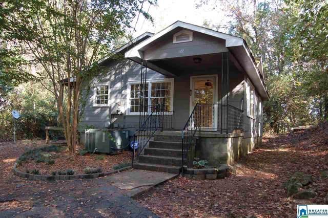 155 Inthawoods Cir, Trussville, AL 35173 (MLS #864969) :: Gusty Gulas Group