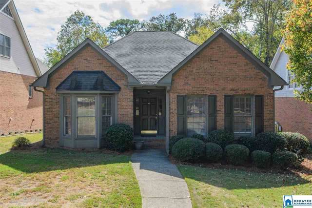 1148 Mayland Ln, Vestavia Hills, AL 35216 (MLS #864991) :: LocAL Realty