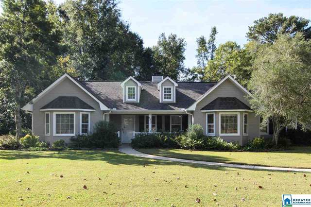 865 Springmeadow Dr, Gardendale, AL 35071 (MLS #865030) :: LocAL Realty
