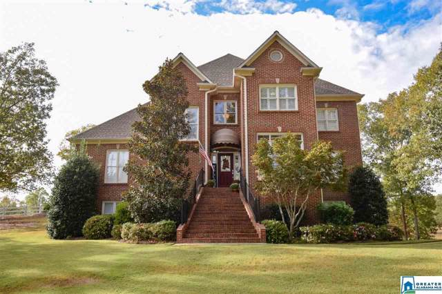111 Equestrian Dr, Alabaster, AL 35007 (MLS #865066) :: Gusty Gulas Group