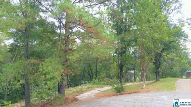 2308 Garland Dr #14, Vestavia Hills, AL 35216 (MLS #865127) :: Brik Realty