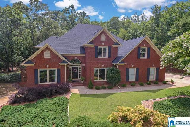1031 Stafford Ct, Birmingham, AL 35242 (MLS #865131) :: Bentley Drozdowicz Group