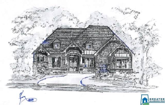 5127 Janet Ln, Irondale, AL 35210 (MLS #865159) :: Gusty Gulas Group