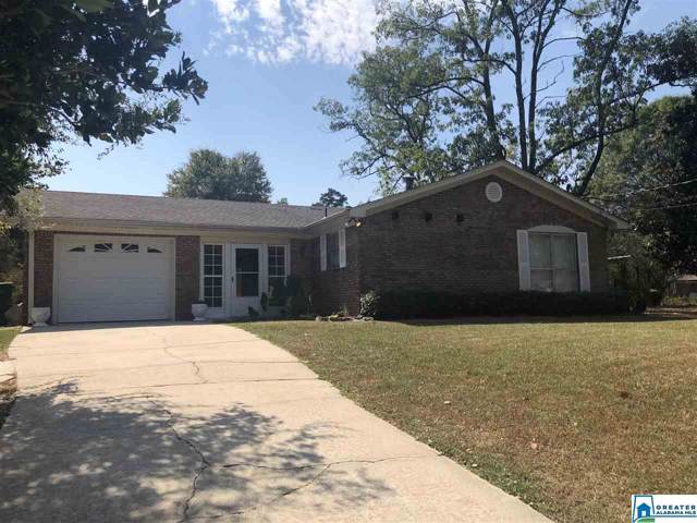 721 2ND PL, Pleasant Grove, AL 35127 (MLS #865160) :: Brik Realty