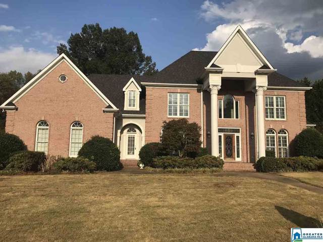 123 Meadowood Cir, Adamsville, AL 35005 (MLS #865162) :: Brik Realty
