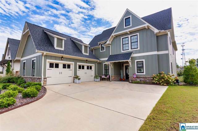 4887 Ridge Pass, Hoover, AL 35226 (MLS #865165) :: Brik Realty