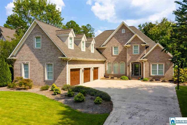 5346 Greystone Way, Hoover, AL 35242 (MLS #865170) :: Bentley Drozdowicz Group