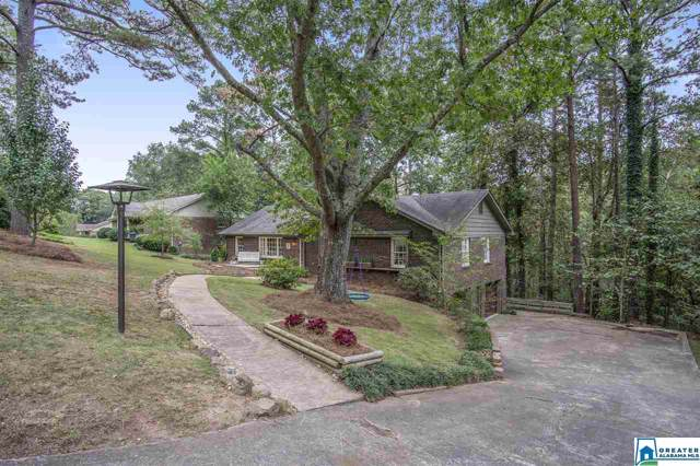 2438 Gawain Dr, Hoover, AL 35226 (MLS #865210) :: Josh Vernon Group