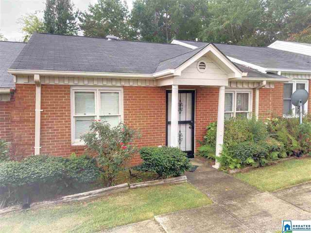 314 Church Street Cir, Gardendale, AL 35071 (MLS #865216) :: Gusty Gulas Group